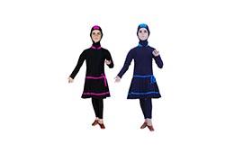 Jual Baju Renang Anak Bandung